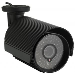 HD-SDI 1080p Long Range Outdoor IR Bullet Camera w/ ICR 2.8-12mm (XIR-2182FV)