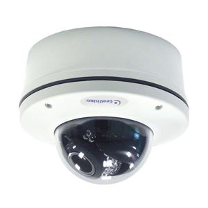 Geovision GV-VD2400 1080P HD Outdoor IP Dome Camera - WDR Pro