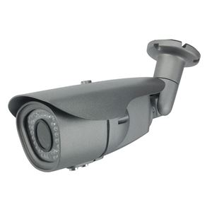 VeoTek 2MP Long range IR Outdoor Bullet IP Camera 2.8-12mm 1080p (VT-IPH5742)