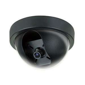 700 TVL Indoor IR Dome Security Camera Aptina 960H 3.6mm Fixed Lens Plastic housing (CMD8072B)