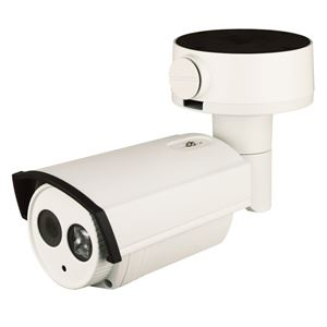 3MP Bullet HD IP Camera 4mm (CMIP8332)