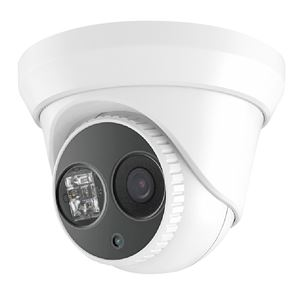 1.3MP  Dome IP Outdoor Megapixel Camera DWDR 4mm (CMIP1112)