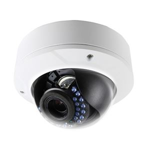 2MP Dome IP Camera Outdoor 2.8-12mm (CMIP7223-S)