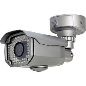 HD-SDI 1080p Stylish Long Range Outdoor IR Bullet Camera w/ ICR 2.8-12mm (XIR-2282FV)