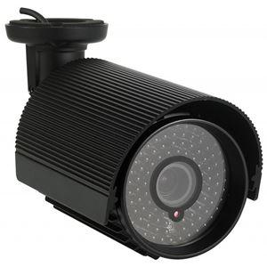 HD-SDI 1080p Long Range Outdoor IR Bullet Camera w/ ICR 2.8-12mm (XIR-2182FV)