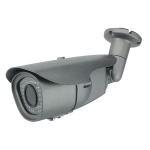 VeoTek 1.3MP Long range IR Outdoor Bullet IP Camera 2.8-12mm 960p (VT-IPH57413)