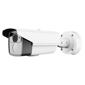 HD-TVI Long Range Bullet IR Camera 1080p 2.8-12mm lens (CMHR9923DW)