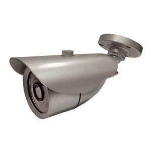 600 TVL Bullet Security Camera PixelPlus 6mm fixed lens (CMR5662-6)