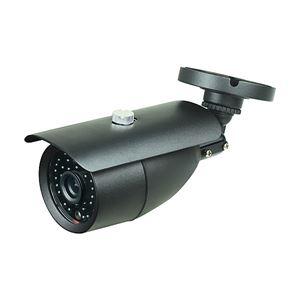 700 TVL Bullet Security Camera 960H 3.6mm Fixed Lens (CMR5672B)