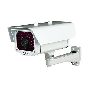 700 TVL Bullet Security Camera 960H 6-60mm Varifocal Lens Smart IR IP66 weather-proof Vandal-resistant (CMR8375)