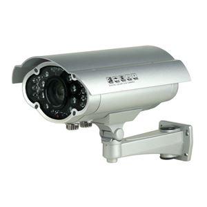 700 TVL Bullet Security Camera 5-50mm Varifocus Lens 8 pcs High-power Weather-resistant Vandal-resistant (CMRH1087D)