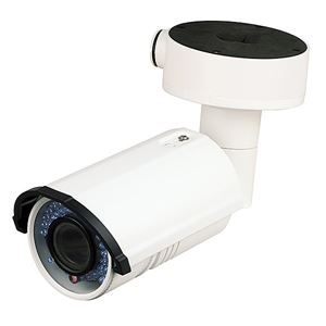 Up to 3MP Outdoor Bullet IP Camera DWDR 2.8-12 mm (CMIP5333-S)