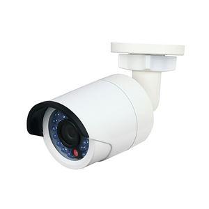 2MP Bullet IP 1080p Camera 4mm (CMIP8222)