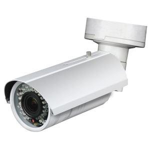 3MP Bullet IP Megapixel Camera 2.7-9mm (CMIP8433-Z)