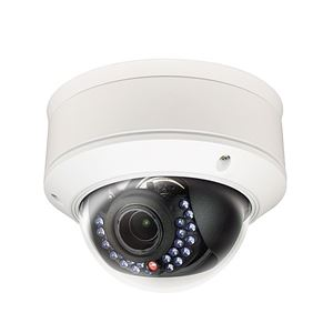 3MP Dome IP Camera 2.8-12mm (CMIP3233-S)