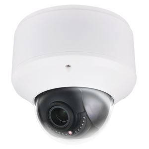 3MP Dome IP Camera DWDR 4mm (CMIP3333-Z)