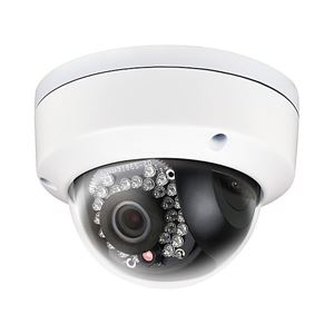 1.3MP Dome IP Camera Outdoor DWDR 4mm (CMIP3412)